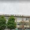 柏南高等学校